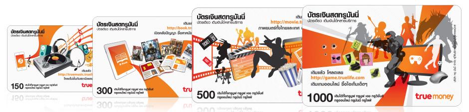 cashcard_1501000
